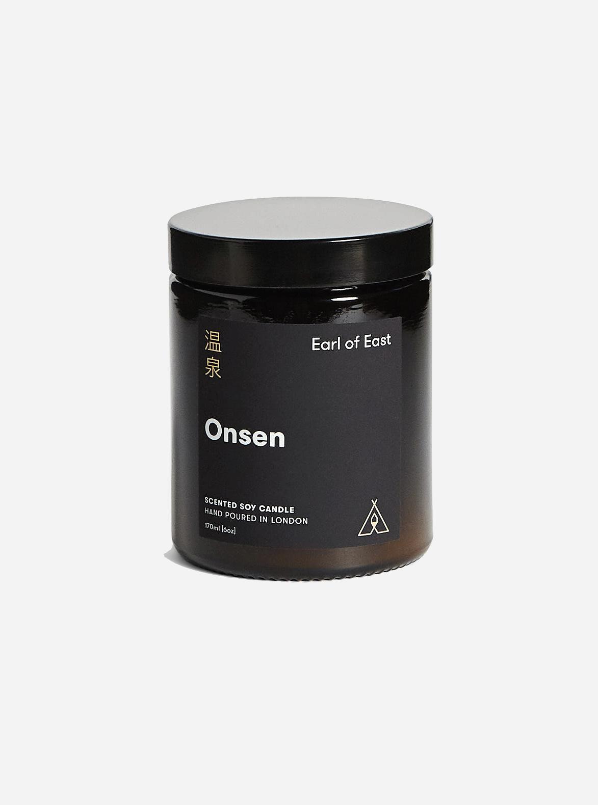 Onsen_170_1